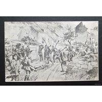 Рукопашный бой русских и немцев 1 Мировая война 1915 г