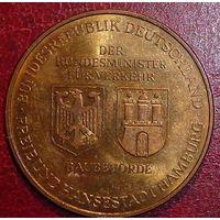 ЖЕТОН - ПАМЯТНАЯ МЕДАЛЬ Германия, Гамбург - Строительство туннеля под Эльбой 1968 - 1975. С 1 рубля.
