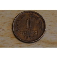 Индия 1 пайс 1963
