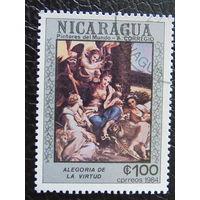 Никарагуа 1984г. Искусство.