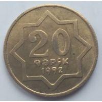 Азербайджан 20 гяпик 1992 года.