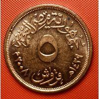 27-18 Египет, 5 пиастров 2008 г.