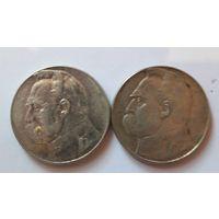 10 злотых 1934 года 2 монеты
