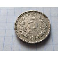 Индия 5 рупий, 1998 ( Рубчатый гурт с желобом внутри Отметка монетного двора: Ноида )