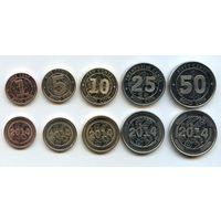 Зимбабве НАБОР 5 монет 2014 1,5,10,25,50 центов UNC