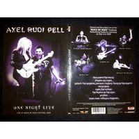 DVD с концертами