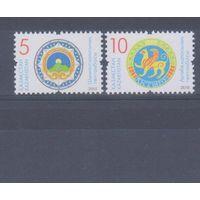 [2187] Казахстан 2010. Гербы городов Чимкент и Актобе. MNH