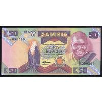 Замбия / ZAMBIA_nd (1986 - 1988 )_50 Kwacha_P#28.a_UNC