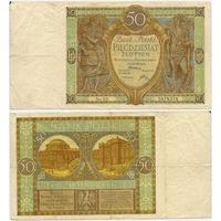 50 злотых 1929, Польша, Bank Polski