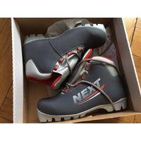 Ботинки лыжные NNN Next