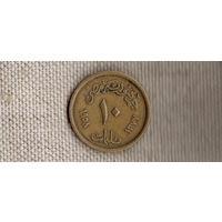 Египет  10 миллим 1958/сфинкс(Nw)