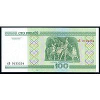 Беларусь 100 рублей 2000г. серии кБ 0135254 - UNС