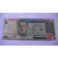Филипины  5 писо 1983.  770170 распродажа