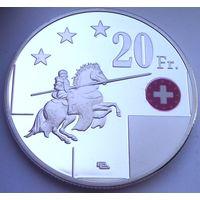 БЮЗИНГЕН-ам-ХОХРАЙН (Земля БАДЕН-ВЮРТЕМБЕРГ) 20 франков 2018 год  (серебрение)