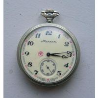 Часы карманные МОЛНИЯ ТРАКТОР сделано  в СССР