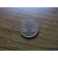 Сингапур 1 цент 1995