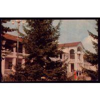 1969 год Нальчик Санаторий Эльбрус