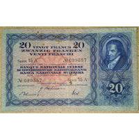 20 франков 1942г. -редкая-