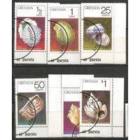 Гренада. Морские ракушки. 1975г. 6 марок.