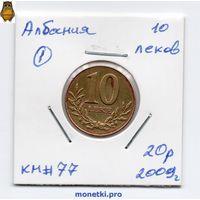 10 леков Албании 2009 года.