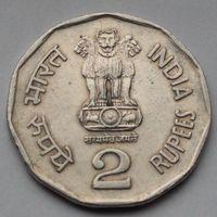 Индия, 2 рупии 1998 г