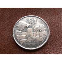 1 доллар 1997 Зимбабве
