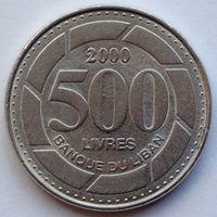 Ливан 500 ливров. 2000