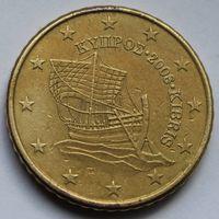 Кипр, 50 евроцентов 2008 г.