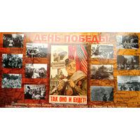 Набор из 14 памятных монет Банка России, серии 'Города-столицы государств, освобожденные советскими войсками от немецко-фашистских захватчиков', 2016