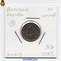 Восточные Карибы 10 центов 1995 года.