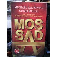 MOSSAD. На турецком языке.