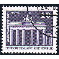 127: Германия (ГДР), почтовая марка, малый формат, 1973 год