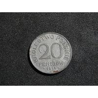 Польша 20 фенигов 1917, Y#7