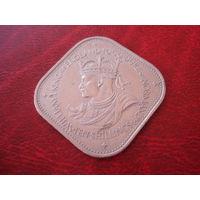 10 шиллингов 1966 года остров Гернси (Коронные владения Британии)