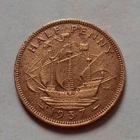 1/2 пенни, Великобритания 1937 г., Георг VI