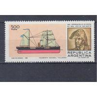 [115] Аргентина 1980.Парусник.(2)