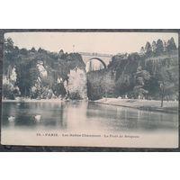 Старинная открытка. Париж (18). Подписана