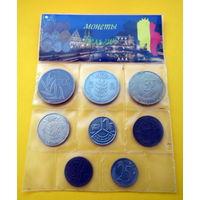 Бельгия. Набор монет французского типа  8 шт.