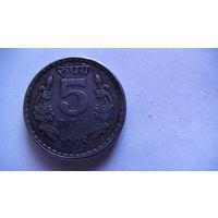 Индия 5 рупии 1998 г.  распродажа