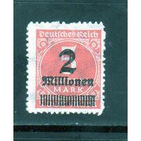 """Немецкий рейх. Ми-309. Надпечатка  """" 2 миллиона """". Инфляционные серии.1923."""