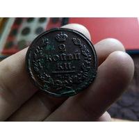 2 копейки 1818 года - В ОТЛИЧНОМ СОХРАНЕ !!! ИЗ ЛИЧНОЙ КОЛЛЕКЦИИ !!!