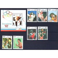 Камбоджа Олимпиада 1992г.