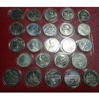 Часть коллекции юбилейных монет СССР 24 шт. (5рублей - 6 шт,, 1 рубль - 18 шт)