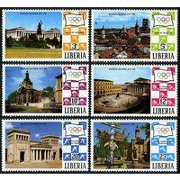 1971 Либерия 786-7911972 Олимпийские игры в Мюнхене