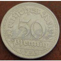 467**  50 пфеннигов 1921 А Германия
