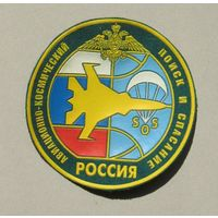 Шеврон авиационно-космической службы поиска и спасания РФ
