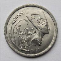 Египет 5 пиастров 1975 Международный год женщин (медно-никель)
