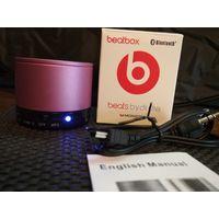 Bluetooth колонка Beatbox (Monster beats by Dr.Dre) (полный комплект)