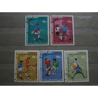 Мавритания 1990. Футбол. Полная серия