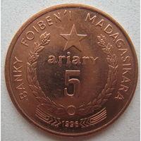 Мадагаскар 5 ариари 1996 г.